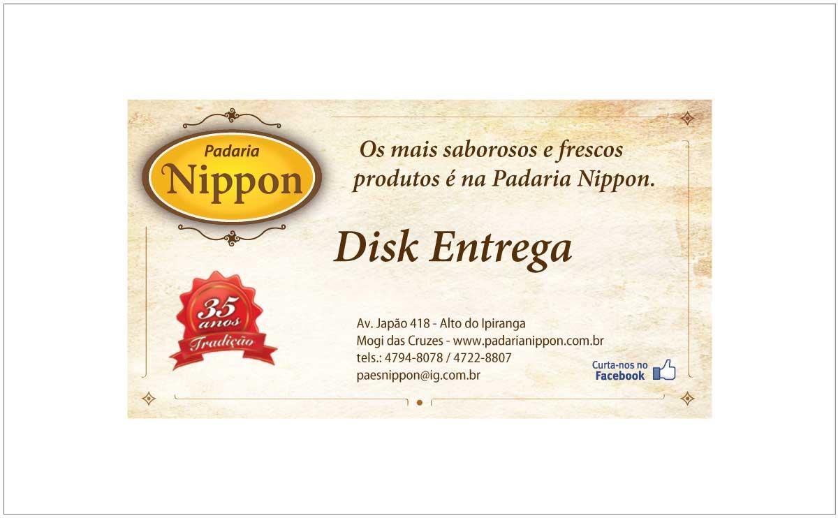 nippon15